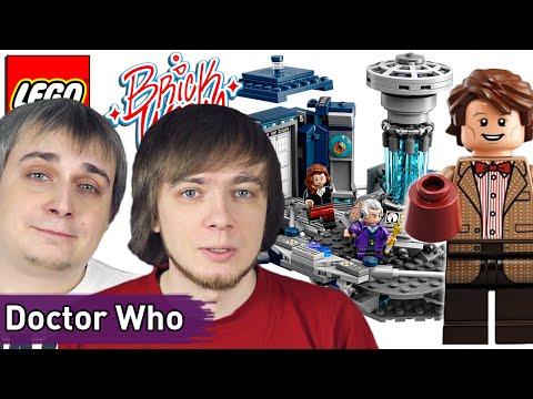 LEGO Ideas: Doctor Who (21304) - Brickworm