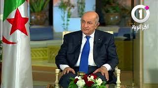"""#شاهد ..هذه وصية الرئيس #عبد_المجيد_تبون للحراكيين.. """"حذاري من الاختراق"""""""