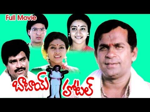 Download Babai Hotel Full Length Telugu Movie || బాబాయ్ హోటల్ || Volga Video HD Mp4 3GP Video and MP3