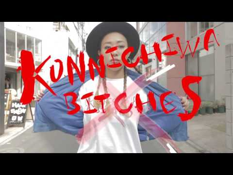 TIGARAH - Shake It Like Kawaii (feat. KIRK) Music Video Teaser