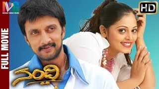 Nandhi Full Length Kannada Movie