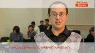 WebPromoExperts YouTube video