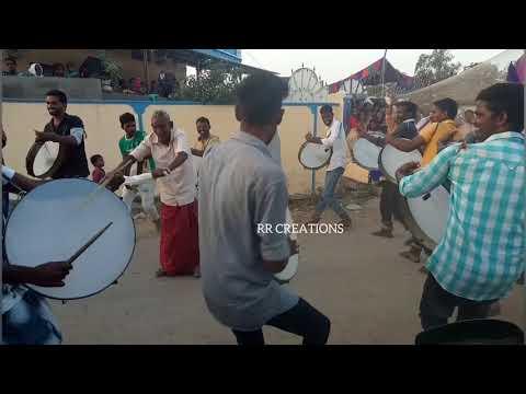Village Pochamma Dappu Dance   Step 1   పోచమ్మ డప్పు స్టెప్పులు