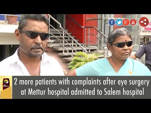 Two-more-patients-with-complaints-after-eye-surgery-at-Mettur-hospital-admitted-to-Salem-hospital