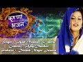कृष्णा भजन || आजाद मण्डोरी & सुष्मा चौधरी || Ajay Machhagar || DJ Movies