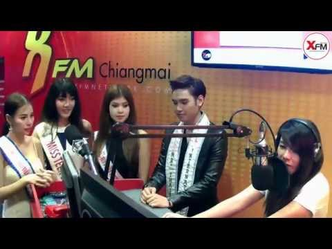 XRAY [VIP03] สัมภาษณ์สาวสวย หนุ่มหล่อ Mister & Miss Teen Thailand