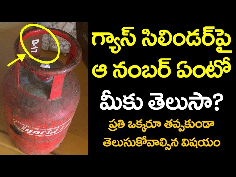 Details about Gas Cylinder