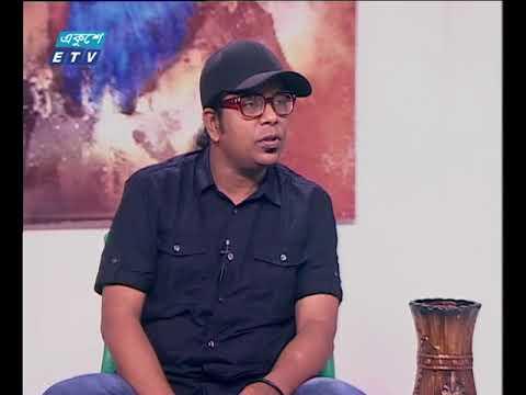 একুশের সকাল - ১০ জুলাই ২০১৮- জাহিদ হোসেন তরুণ |