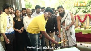Agoram Movie Launch