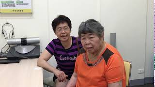 助聽器南區 賴奶奶