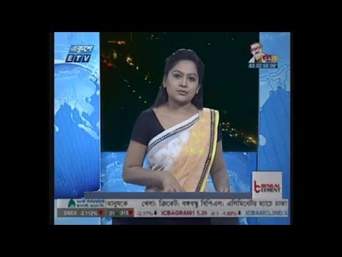 9 pm News || রাত ৯টার সংবাদ || 13 January 2020 || ETV News