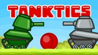 Танкости - мультсериал по игре World of Tanks. Это мультяшный мир танков, в котором танчики попадают в различные смешные ситуации - как невероятные, так и аналогичные игровым в WoT.Танкости #13: https://youtu.be/LJr5mDhR3TYТанкости #15: https://youtu.be/RzFBaa53ytcПри съемках мультфильма ни один танк не пострадал! :)Информацию о популярной игре World of Tanks и все, что связано с танками вы можете найти как на официальном сайте игры http://goo.gl/d0Ssbp, так и на популярных танковых ресурсах:➡ Приколы в World of Tanks, World of Warplanes и World of Warships: http://wot-lol.ru/➡ Новости World of Tanks каждый день: http://wot-news.com/➡ Эффективное и увлекательное обучение английскому языку: https://goo.gl/huV76sПоддержите наш канал вашими лайками, комментариями и репостами! ;)Ansy Arts в соцсетях:Google+: https://plus.google.com/+AnsyArtsВКонтакте: http://vk.com/ansyartsЖивой журнал: http://ansy-arts.livejournal.com/Наш сайт: http://ansyarts.vspmax.com/Наш клан: http://worldoftanks.ru/community/clans/169430-ANSY/Наш канал: http://www.youtube.com/ansyarts/Наша медиа сеть: https://youpartnerwsp.com/join?2305 Для рефералов - советы по продвижению в подарок ;)Ansy Arts in English: http://www.youtube.com/c/AnsyArtsAnimationSoundtrack by Jeaniro: https://soundcloud.com/jeaniro/bugs-land-casual-cartoon