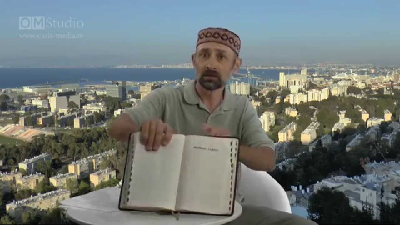 Прозорливец и пророк