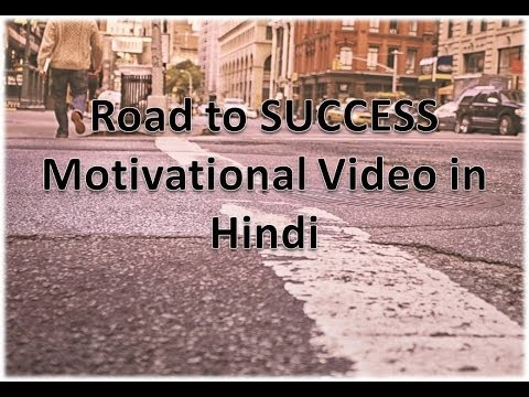 Motivational Video for Success in Hindi -Self Improvement- 3