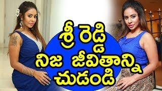 Video Tollywood  Actress  Sri Reddy  Real Life Story  // TFCC  Live MP3, 3GP, MP4, WEBM, AVI, FLV April 2018