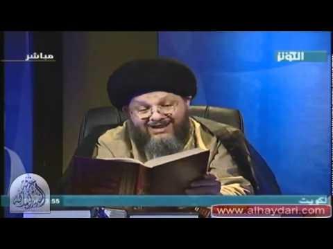 السيد كمال الحيدري   ابن تيمية يدافع عن عبدالرحمن ابن ملجم قاتل الامام علي عليه السلام المصدر كتاب  منهاج السنة