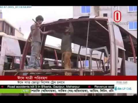 Bus, launches being repaired ahead of Eid (02-07-2015)