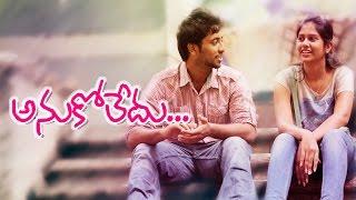 ANUKOLEDU  Telugu Short Film