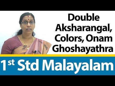 1st STD CBSE MALAYALAM LEARNING CLASS | Double Aksharangal - Colors - Onam Ghoshayathra