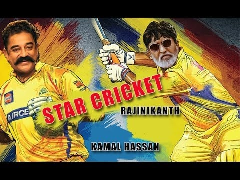 Nadigar-Sangam-Star-Cricket--Fans-support-and-oppositions-Hot-Tamil-Cinema-News