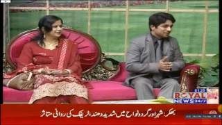 Kamran Hayat Interview on Royal TV
