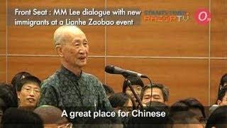 Video MM Lee : Making Singapore Home (Pt 3) MP3, 3GP, MP4, WEBM, AVI, FLV Februari 2019