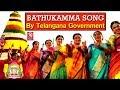 Bathukamma Song By Telangana Government | World Telugu Conference | V6 News
