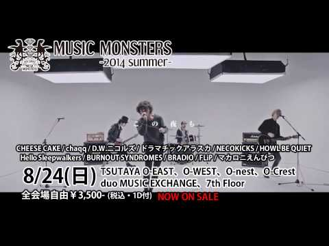 Video of MUSIC MONSTERS