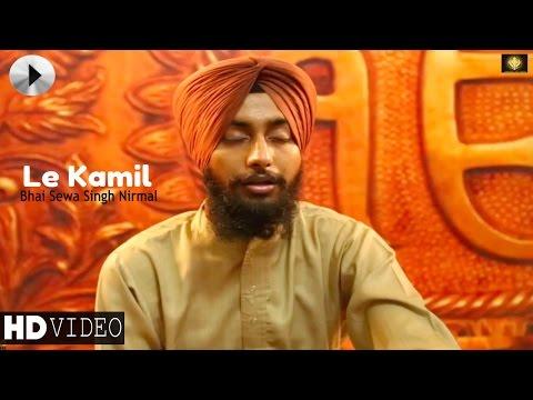 Gurbani Kirtan Le Kamil Bhai Sewa Singh Nirmal Sikhism Records