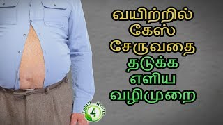 gas problem tamil,gas problem symptoms in tamil,how to relieve gas problem in tamil,gas problem in body in tamil,vayiru pun in englishvayiru pun,vayiru pun patti vaithiyam,vayiru vali marunthu,vayiru kuraiya yoga,vayiru kulunga siringa,vayiru pun aara,vayiru meaning in english,vayiru kuraiya tips in tamil,vayiru soodu,stomach gas pains tamil,stomach gas relief tamil,stomach gas causes tamil,stomach gas bubbles tamil,stomach gas at night,stomach gas medication,stomach gas symptoms,stomach gas pressure,stomach gas pain relief,stomach gas and diarrhea,