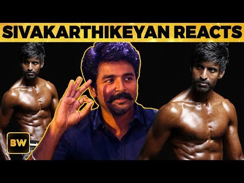 SIX PACK சூரி   சீமராஜா   Sivakarthikeyan Reaction On Sooris Six Pack