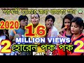 2019 # UJJAL MANDAL # PURULIA VIDEO SONG