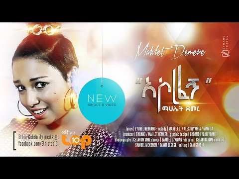 Mahlet Demere New Single 'Akorefegn'  [NEW Ethiopian MUSIC 2015] on KEFET.COM