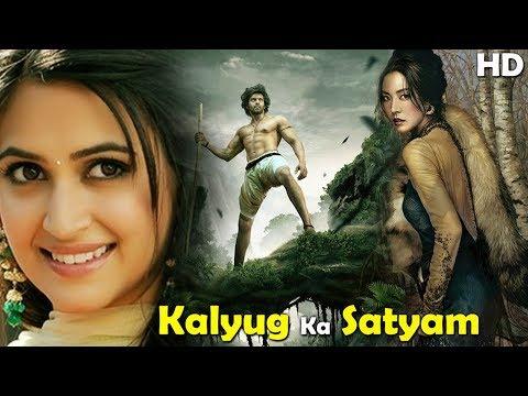 Video Kalyug Ka Satyam I South Dubbed New Movie Full HD download in MP3, 3GP, MP4, WEBM, AVI, FLV January 2017