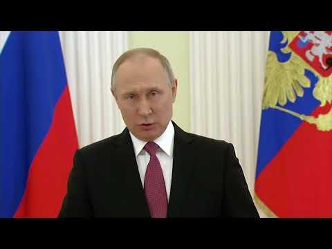 Обращение Владимира Путина к россиянам по итогам президентских выборов 2018
