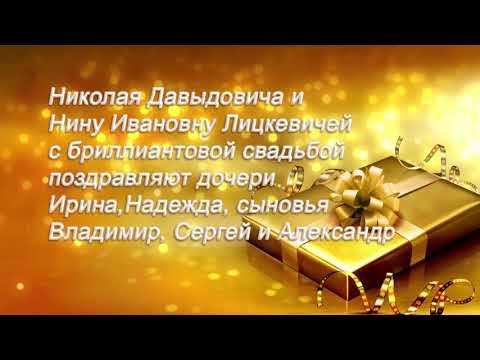 """Программа """"Примите поздравление"""" от 28.01.21."""
