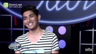 Arab Idol -تجارب الاداء - محمد الخامس زغدي