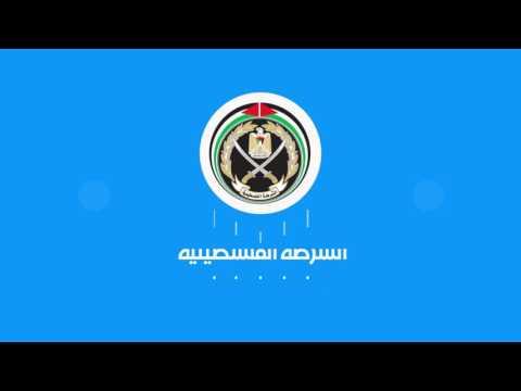 خطوات مهمة للحفاظ على أمنك التقني .. الشرطة الفلسطينية