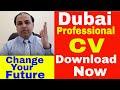 Download Lagu Create Professional CV 2018 for Dubai Jobs | Download CV | Jobs in Dubai Mp3 Free