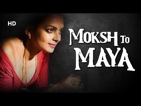 Moksh To Maya -The Beginning Of An End | Full Movie | Bidita Bag | Meghna Malik | Neeraj Bhardwaj