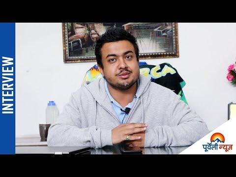 (प्रदेश १ मा युवा व्यवसायीहरुको बर्चस्व बढ्दै गएको छ : सुदीप घिमिरे - Duration: 21 minutes.)