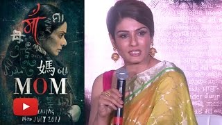 Video Raveena Tandon Comments On Sridevi's MOM!   Maatr Trailer Launch MP3, 3GP, MP4, WEBM, AVI, FLV Oktober 2017