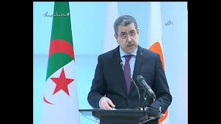 #الجزائر_العاصمة / الوزير الأول : إحداث قطيعة مع النمط الاقتصادي السابق استجابة لتطلعات الشباب