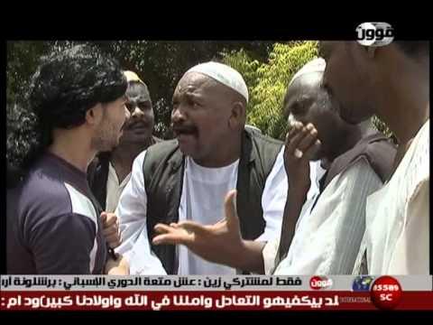 جمال حسن سعيد .... العمدة وابن أخيه الخواجة