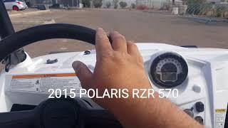 8. 2015 RZR 570