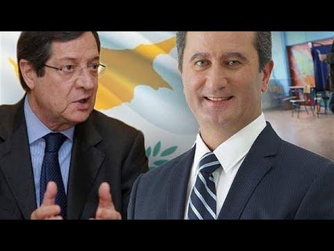 Κύπρος: Όλα τα ενδεχόμενα ανοιχτά εν όψει β' γύρου εκλογών