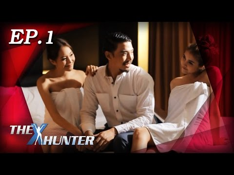 soy'fxu - The X Hunter : Sexy Series เรื่องแรกของเมืองไทย ติดตามต่อที่ https://www.facebook.com/thexhunterseries และ https://www.facebook.com/thexhunterseries/app_1245...