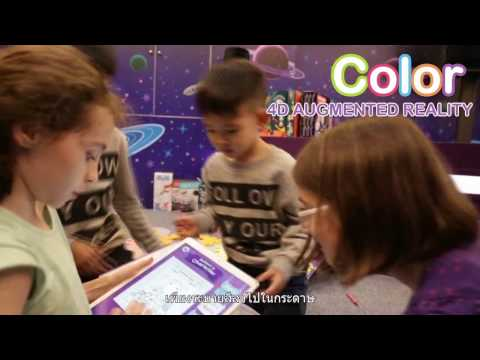 COLOR GALAXY - Be My Friend | 4D AR COLORING BOOK | by Robot Galaxy Kids