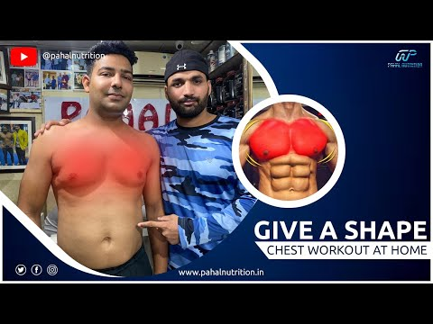 Chest and belly fat Workout at Home  (by Pahal Nutrition)