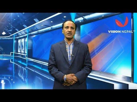 (जापानका नेपालीको न्युज | 6 November 2018 | Vision Nepal Television - Duration: 16 minutes.)